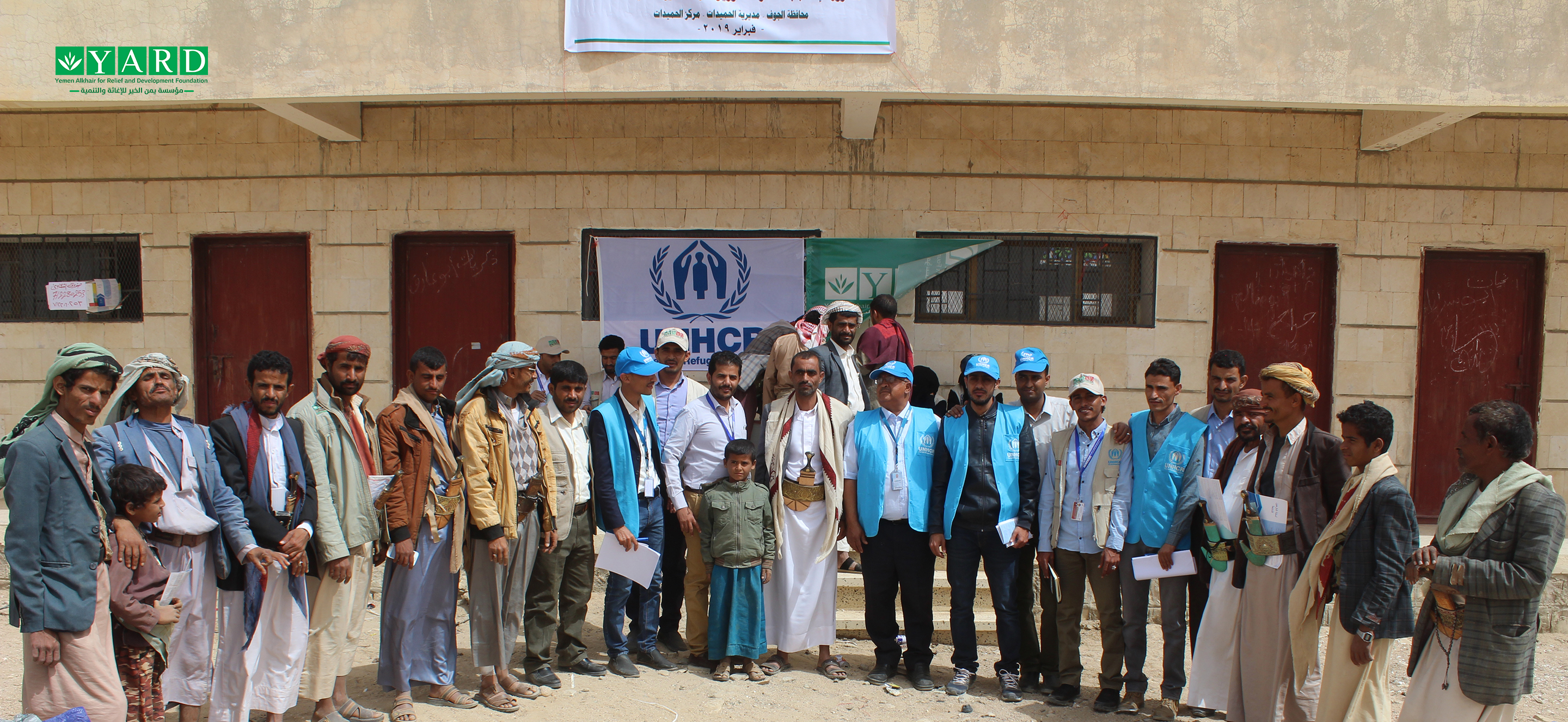 Field Visit by UNHCR Team to NFIs Distribution Points in Al-Humaydat District