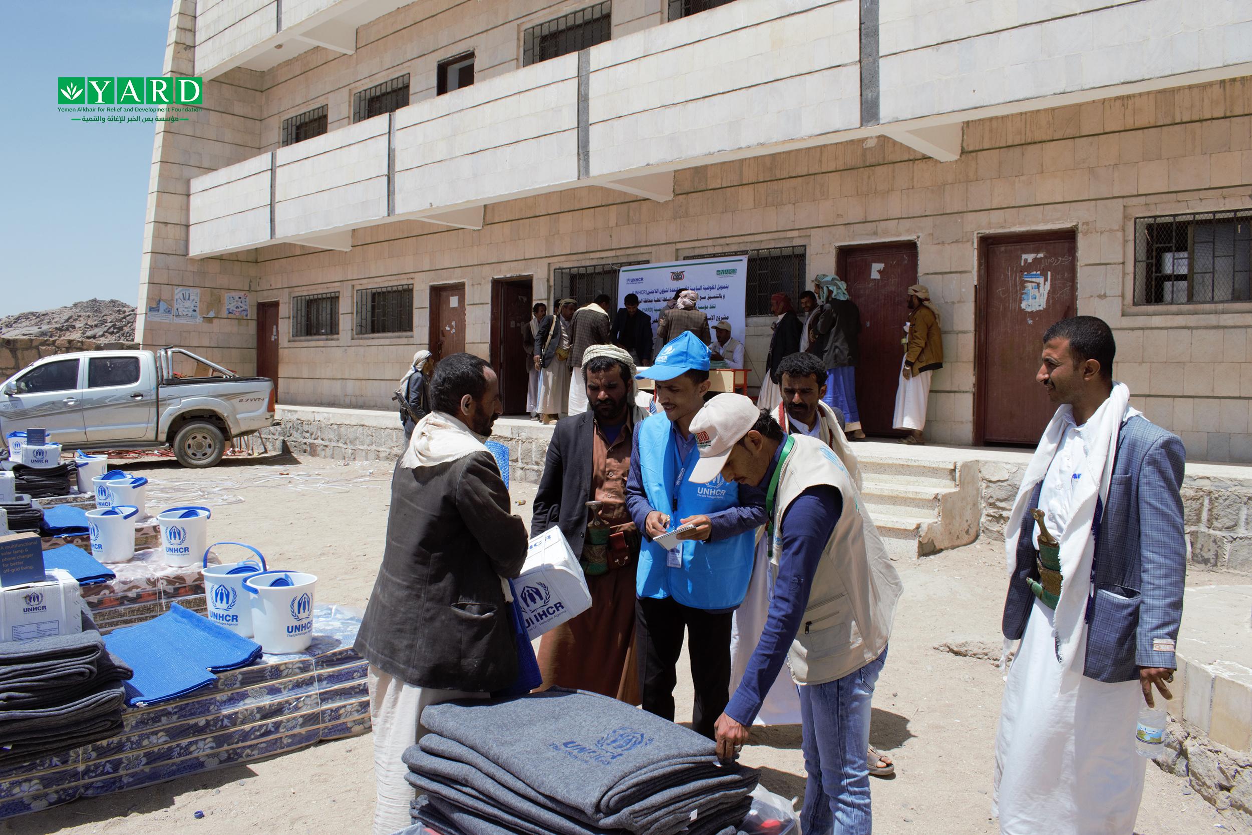 UNHCR Team Pays a Visit to NFIs Center in Rajuzah District – Al-Jawf Gov