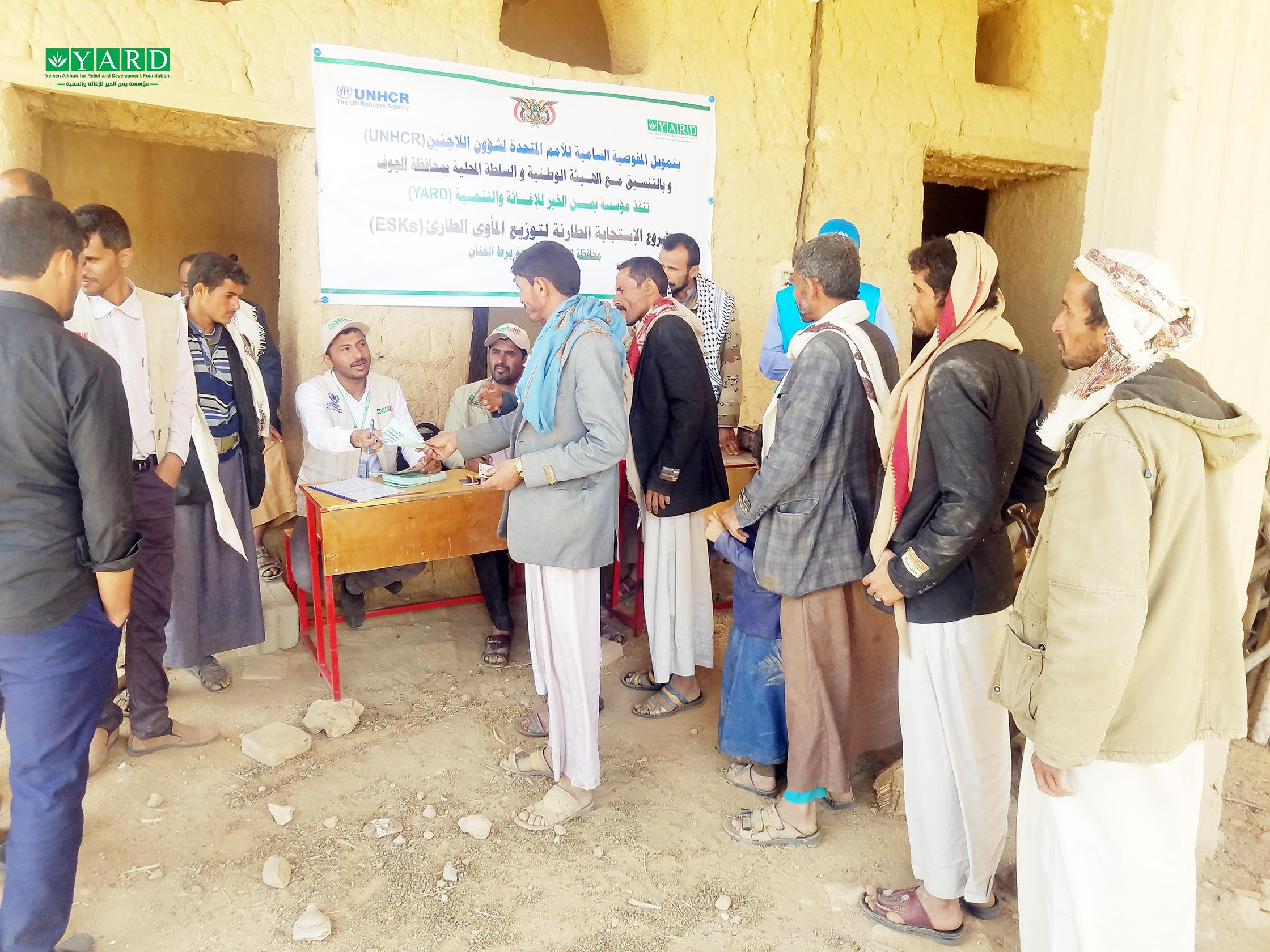 UNHCR Team Visits the Emergency Shelter Distribution Center in Bart Al-Anan – Al-Jawf Gov