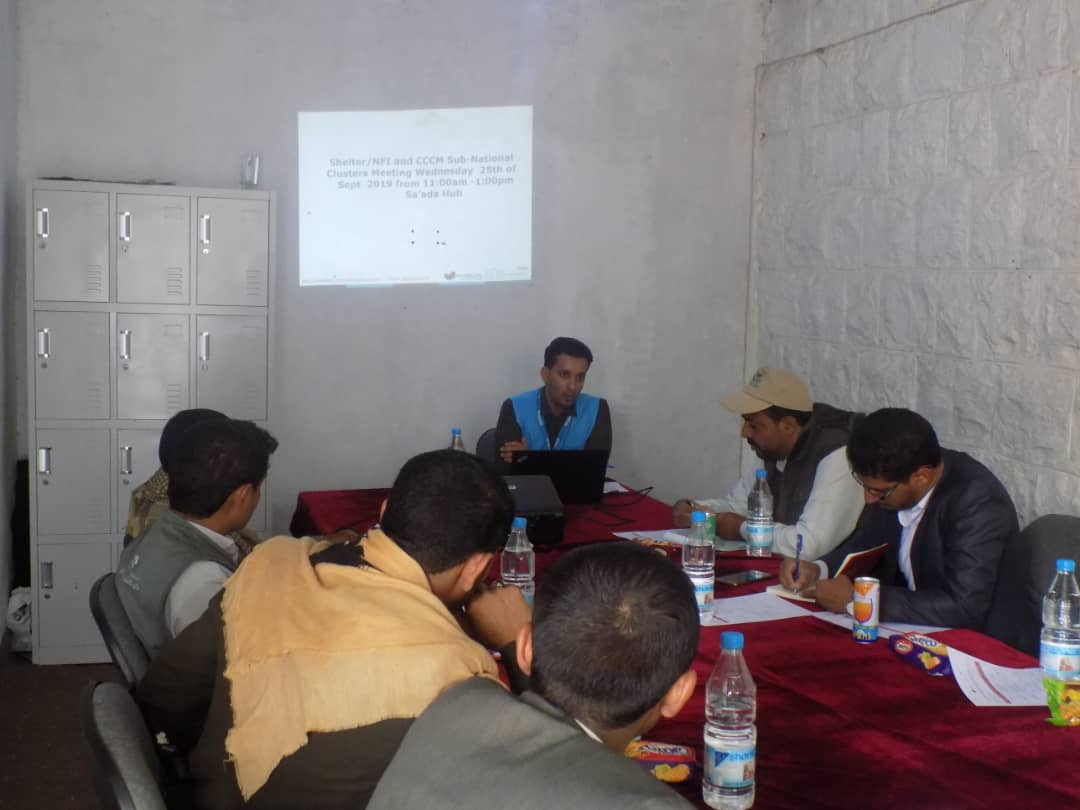 Shelter Cluster Meeting is Held at YARD's Community Center in Al-Jawf Governorate