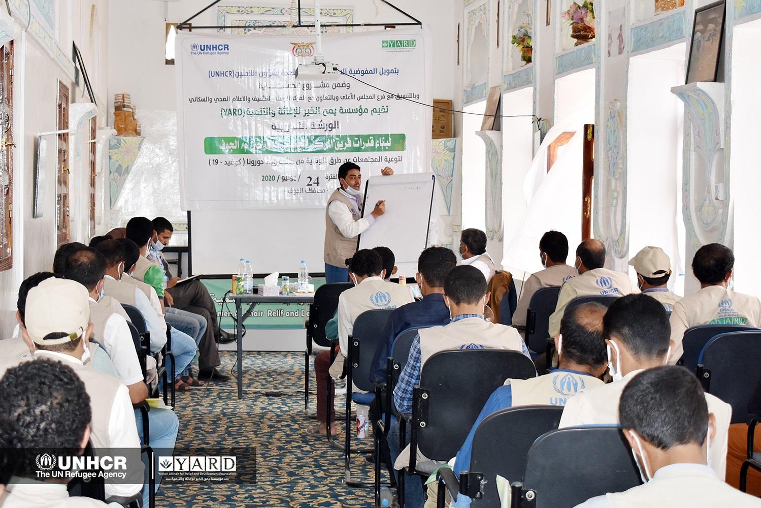 YARD Holds Training Workshop on Precautionary Prevention to Face Coronavirus Pandemic (COVID-19)