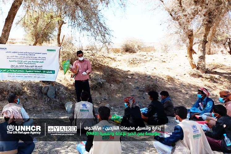 YARD CCCM Team Conducts the Awareness Campaign for IDPs in Al-Jawf Governorate.