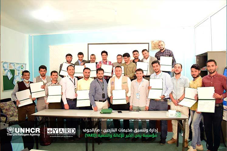 YARD Honors Camp Management & Camp Coordination Team ( CCCM )