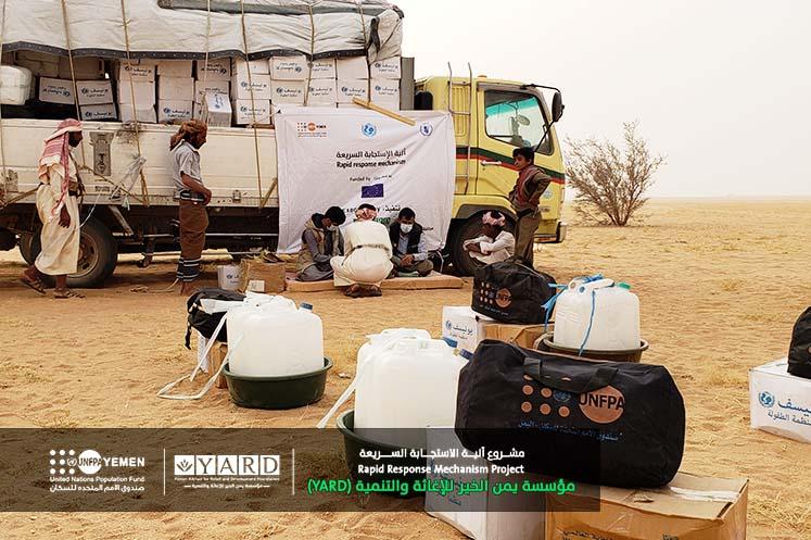 YARD Distributes 203 RRM Kits to the Newly IDPs in Al-Rayyan Sub-district - Khab wa Ashaf District, Al-Jawf Gov.