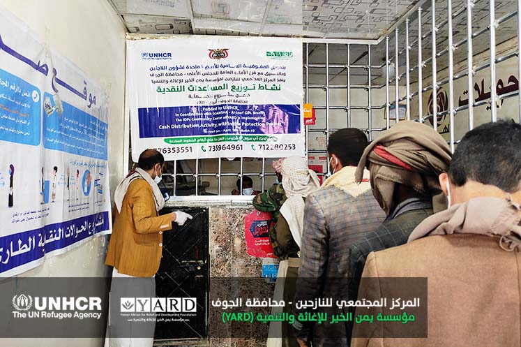 YARD Launches the Distribution of the Second Batch of Cash Assistance to 6567 HHs in Al-Jawf Governorate