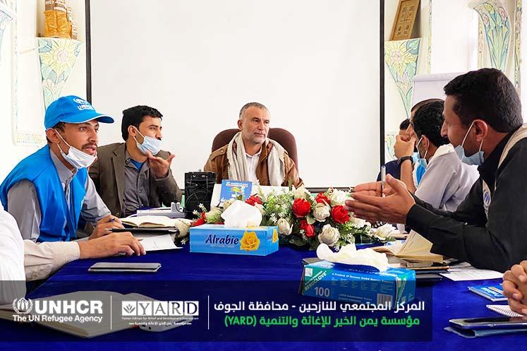 UNHCR Sa'da Hub Team, Visiting YARD Office in Al-Jawf Gov.