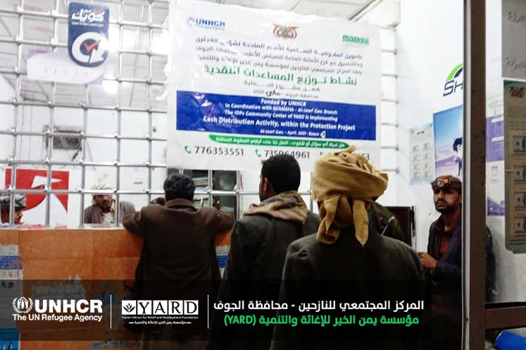 YARD Launches the Distribution of the Second Batch of Cash Assistance to 4870 HHs in Al-Jawf Governorate
