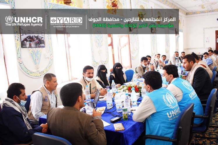 UNHCR – Sa'ada Hub Team Visits the IDPs CC in Al-Marashi District – Al Jawf Gov