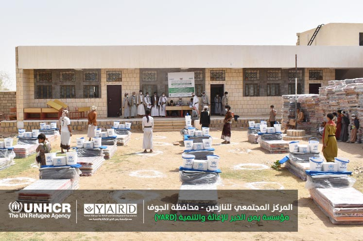 YARD Distributes the NFIs Assistance in Al-Jawf Governorate