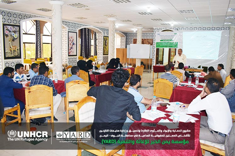 YARD Conducts Training Workshop to Develop Staff Capacity on Management Quality