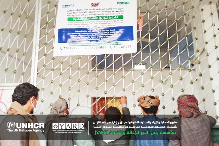 YARD Distributes of the Fifth Batch of Cash Assistance in Al-Jawf Governorate