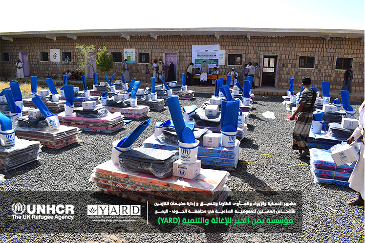 Launching the process of distributing non-food items (NFIs) to accommodate 1037 IDPs and affected families in Al-Jawf Governorate - Al-Khalq District.
