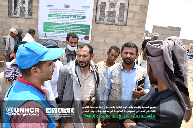 UNHCR representative in a visit to Al-Jawf/Sa'ada governorates to inspect the progress of NFIs distribution process for the IDPs of Al-Khalaq district - Al-Jawf governorate