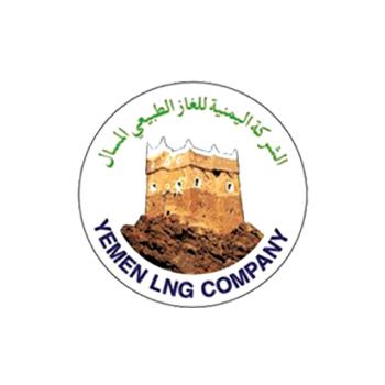 الشركة اليمنية للغاز الطبيعي المسال