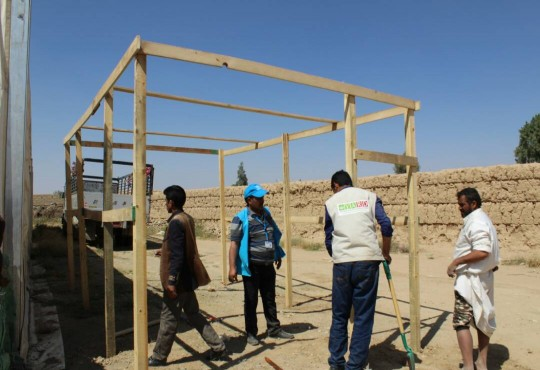Shelter and Accommodation Program