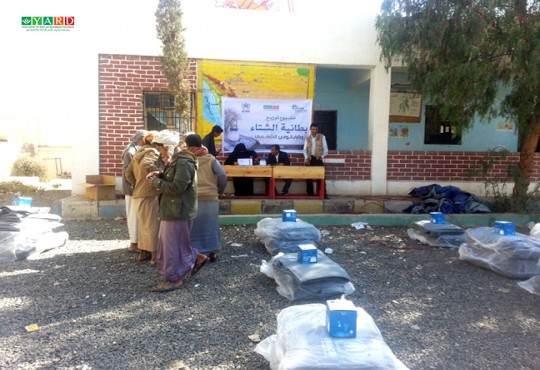 Distribution of Winter Blankets and Solar Lanterns - (December 2016) - in Sana'a Governorate
