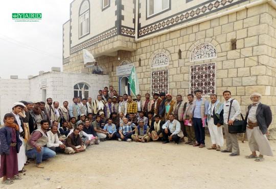 IDPs Community Center (CC) Project – Jan to June 2020