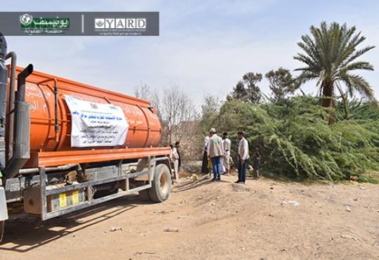 Cholera Outbreak Emergency Response Project - 2020