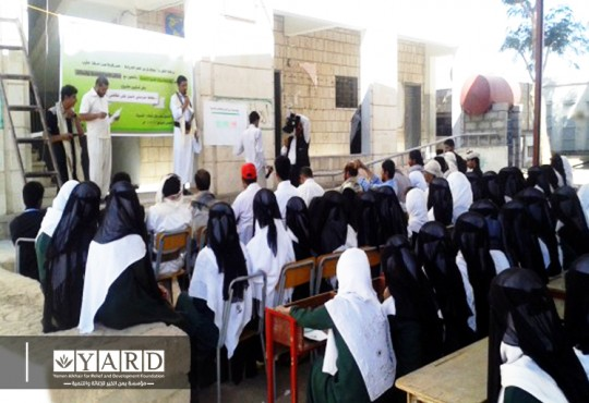 My School is My Future Campaign - Marib Governorate