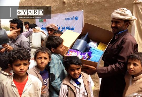 Hygiene Kits and Tanks Distribution - Marib Governorate