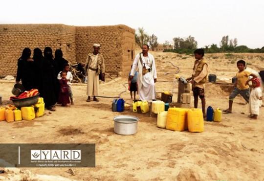 WASH emergency response  - Al-Jawf Governorate