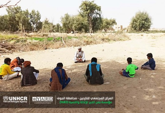 NFIs/ Shelter: (Protection, NFIs/ Shelter and CCCM Assistance to IDPs and hosting communities in Yemen - IDPs Community Center (IDPs CC)) - 2021