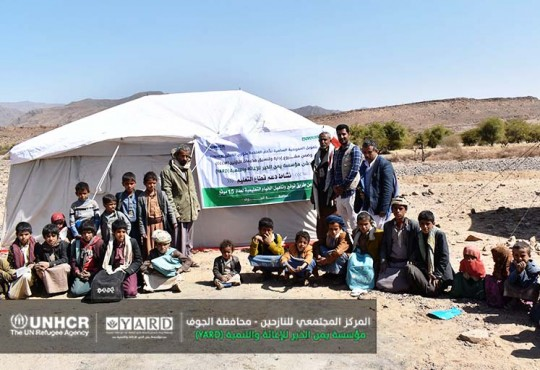 CCCM: (Protection, NFIs/ Shelter and CCCM Assistance to IDPs and hosting communities in Yemen - IDPs Community Center (IDPs CC)) - 2021