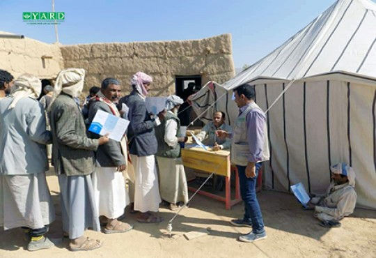 Protection: Protection and Basic Assistance to IDPs in Yemen (IDPs Community Center (IDPs CC) ) Project - 2020