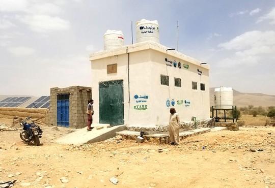 Provision of Lifesaving WASH Emergency Response for IDPs Project - 2020