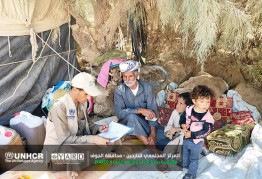 Protection: (Protection, NFIs/ Shelter and CCCM Assistance to IDPs and hosting communities in Yemen - IDPs Community Center (IDPs CC)) - 2021